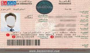 LÀM VISA ĐI DUBAI TẠI ĐÀ NẴNG
